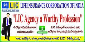 LIC AGENT(Part/Full Time+Regular Income Source +Interest Free Loans)
