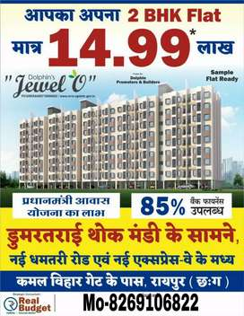 Residential flats Near VIP Airport Road