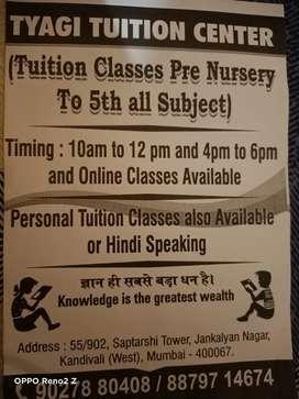 students ka leya Online classes...