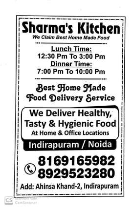 Delivery boy required for Home made food delivery