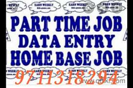 Best online part time job data typing