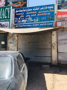 Hardware Electric and Paint shop for sale