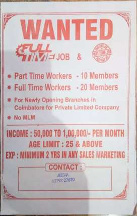 Part time Available