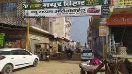 Plot on rotha road 'meerut'