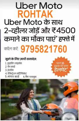 Uber Moto Bike Rides