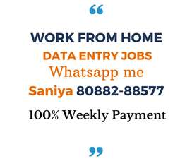 Work daily 2 to 3hrs and earn daily Rs.1000/-. Data entry jobs