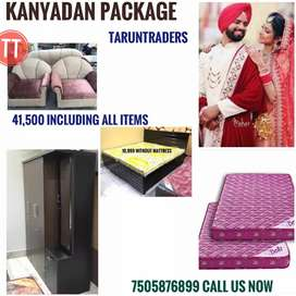 Sadi package available at best t
