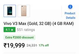 VIVO V3 MAX ( 4,32 GOLD) fast charging support