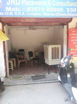 Sell: 140 sq ft shop is available for sell in RDA complex sharda chowk