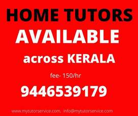 Online/HOME TUITIONS availableacross Kerala