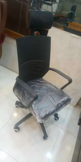 Imported office chair.