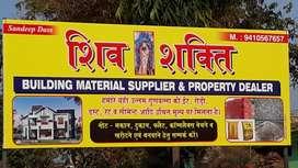 Shiv Shakti Construction