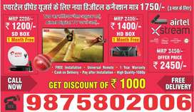 Buy New Dth Set top Box Airtel HD Dth box xstream Connection Tata sky