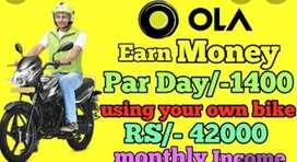 Ola biker free job for all over ranchi