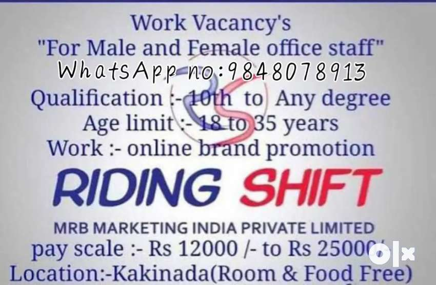 This job including for middle class people