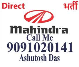 Offering Full Time Jobs for fulfill staff in Mahindra Motor Ltd Compan