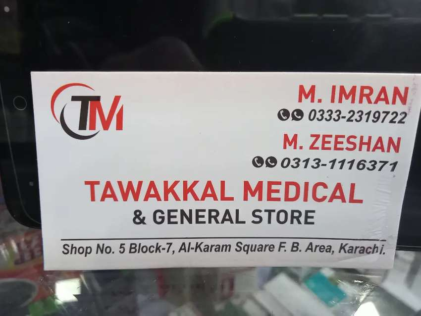 Urjent Need sales man for medical store 0