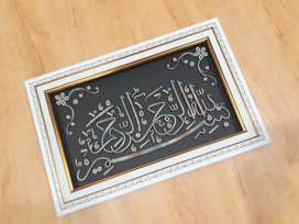 Mahar pernikahan kaligrafi