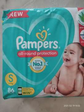 Pampers all-round protection.