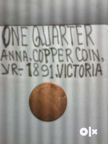 indian antique coins and coins for sell. 0
