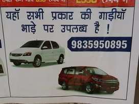 Tata indica.. Indigo... Innova... & other car's are available in rent