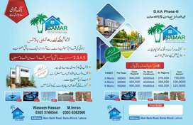 Samar Estate & Developer's
