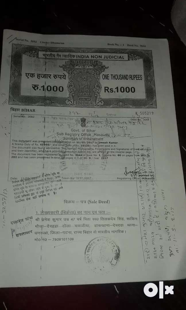 10 katta plot land in veer beldarichak both side road good plot 0