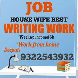 HOME BASED OPPORTUNITY DRAMA STORY WRITING WEEKLY PAYMENT 13000 RS