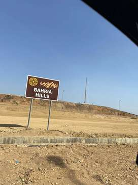Bahria Hills (500 sq. yards) residential plot available with amenities