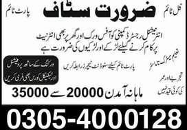 Online job for students,males,females (Part time & Full time (