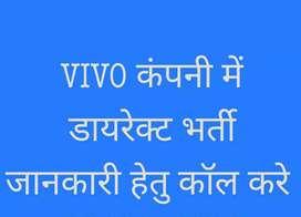 Vivo mobile packing