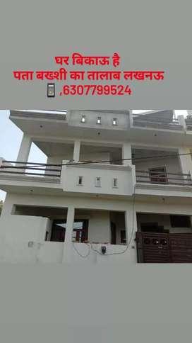 Bakshi ka talab Lucknow Uttar Pradesh
