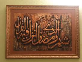 Large Calligraphy Painting For Sale!