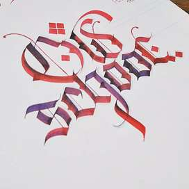 Calligraphy projects