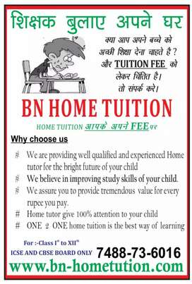BN HOME TUITION