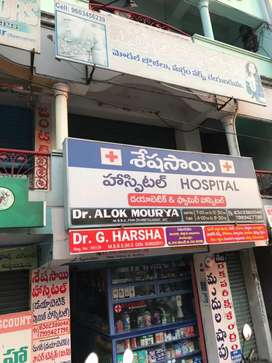 Shop for rent in first floor,  main road,  Eluru road,machavaram