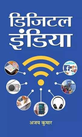 Work under govt project ,Digital india making india