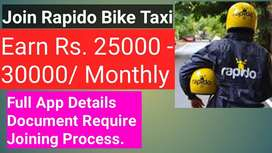 RAPIDO, wants bike riders