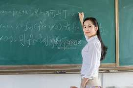 Loker Guru multitalent atau pengasuh anak