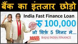 Bajaj India Finance Just 3% All Types Loan Provding.