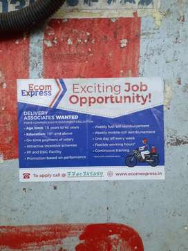 Delivery boys and office supervisor working in available in Torangallu