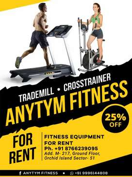 Treadmil for rent