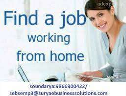 Earn Weekly 5000 with us Best Way to Increase Income At Here ! Earn by