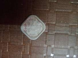 5 paisa coin of 1967