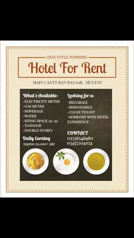Desi Hotel available for rent