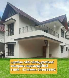 Kottayam Kudmloor, Panambalam, Ammancheery,  Mannanam New House