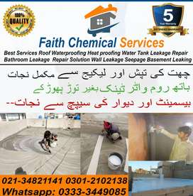 Roof Waterproofing Roof Heat Proofing Water Tank Leakage Constructionc