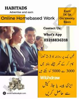Need data entry operator