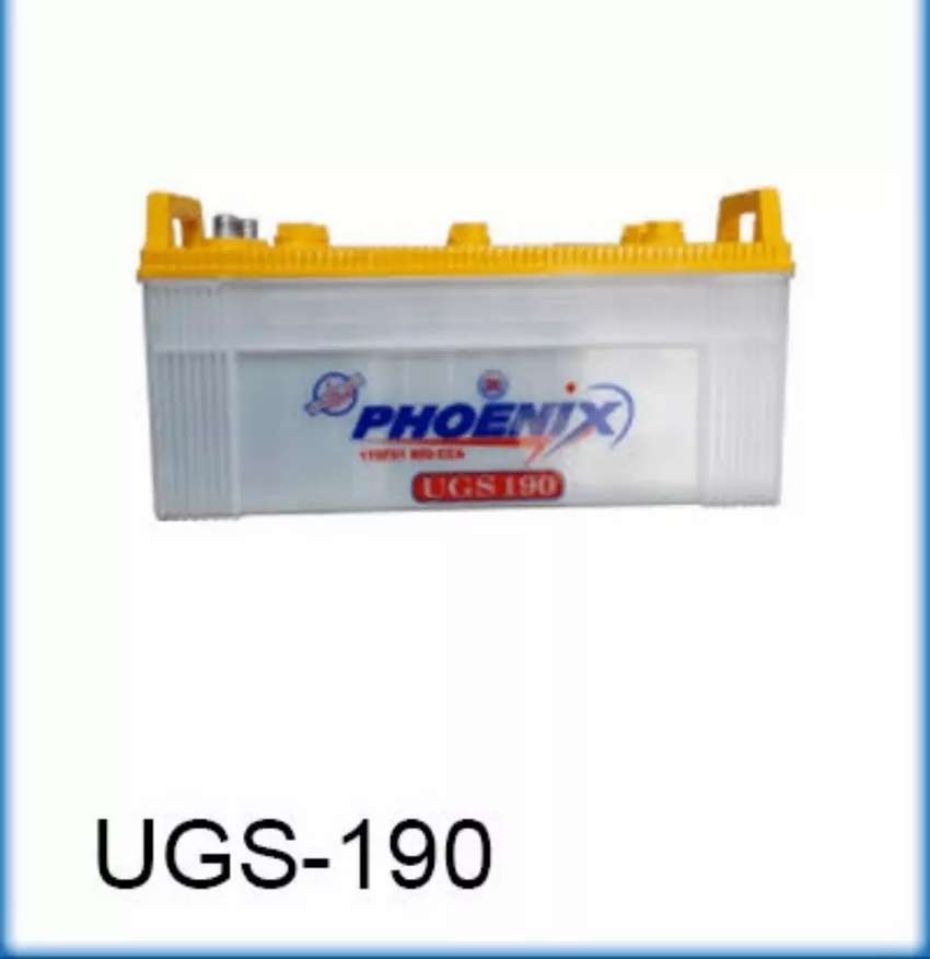 New and latest version battery