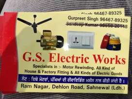 Need electrician have full knowledge